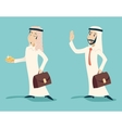 Retro Vintage Arab Businessman with Gold Greeting vector image vector image