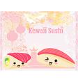 cute sushi cartoon - card vector image