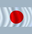 3d flag of japan japanese national symbol vector image