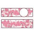 horizontal banners of pink beautiful sakura branch vector image