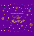 discounts during winter holidays vector image