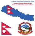 Nepal Flag vector image