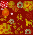 chinese feng shui symbol paper cutting year of dog vector image