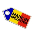 Made in Moldova vector image vector image