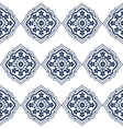 Persian Seamless White Floral Pattern Design vector image vector image