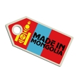 Made in Mongolia vector image