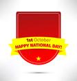 National day flat modern badge vector image