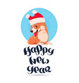 happy new year 2018 greeting card design with vector image