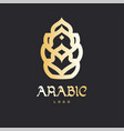 gold arabic logo template vector image
