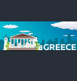 travel banner to greece flat vector image