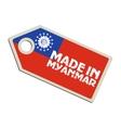 Made in Myanmar vector image