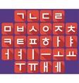 Korean flat hangul vector image
