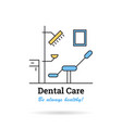 linear logo - dental office vector image