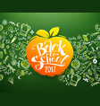 horizontal chalkboard with orange apple vector image