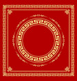 chinese frame style on red background vector image
