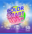 laundry detergent package ads creative soap smart vector image
