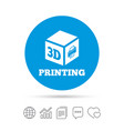 3d print sign icon 3d cube printing symbol vector image