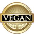vegan gold icon vector image vector image
