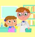 pediatrist medical office vector image vector image