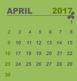 Simple calendar template of april 2017 vector image