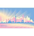Beijing city skyline vector image vector image