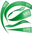 Saudi Arabia flag set on white background vector image