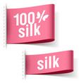 Silk product clothing labels vector image vector image