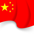 Chinese National flag holiday background vector image vector image