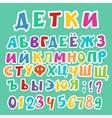 Funny cyrillic alphabet vector image