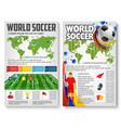 brochure for world soccer football game vector image