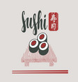 banner with sushi on the wooden tray and sticks vector image