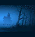 fog light trees mystical night stump background vector image