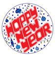 hand-drawn text for happy new year in a round vector image
