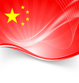 National holiday PRC red wave background vector image