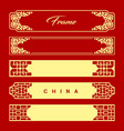 chinese frame style new design vector image