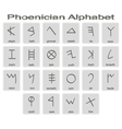 Set of monochrome icons with phoenician alphabet vector image