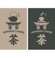 japanese tea vector image