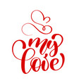 handwritten inscription my love and heart happy vector image