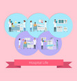 hospital life visualization vector image