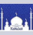 ramadan temple card vector image