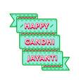 happy gandhi jayanti day greeting emblem vector image