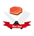 meat logos labels fresh meat pork in flat style vector image