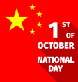 Chinese national day holiday background with flag vector image vector image