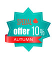 special offer 10 autumn on vector image