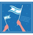 Happy Israeli independence day hand holding a flag vector image