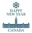 Greeting Card Canada vector image