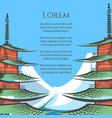chureito pagoda and mountin poster vector image