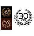 30 Years anniversary wreaths vector image