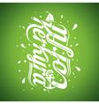 Corfu and Kerkyra typographic design vector image vector image