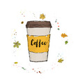 a fragrant morning coffee in a large paper glass vector image